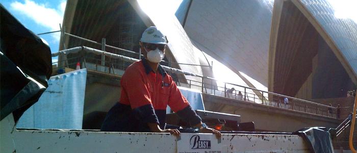 Sydney Opera House Gallery 3