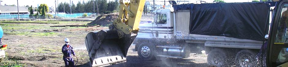 soil-remediation-header-1